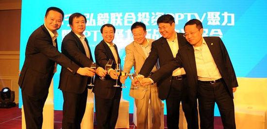 苏宁云商完成收购PPTV 占44%股份成第一大股东