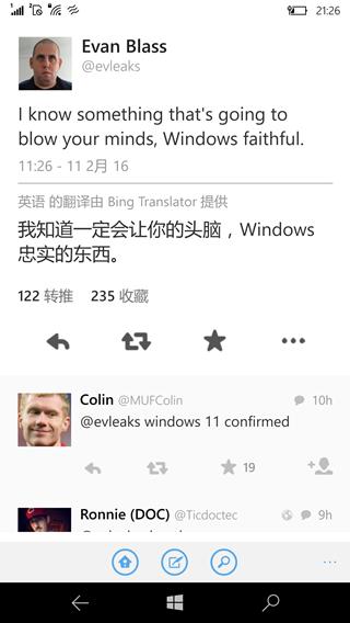 Evleaks大神秘藏惊人爆料,足以震撼Windows粉丝